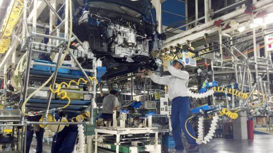 Daihatsu Factory