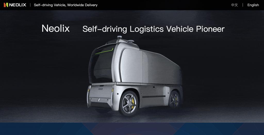 レベル4級の自動運転物流ロボ、中国Neolix社が大量生産へ