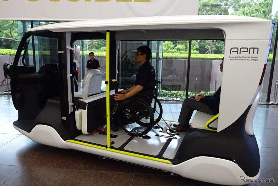 すべての人に移動の自由を…東京オリンピック・パラリンピック向けに開発