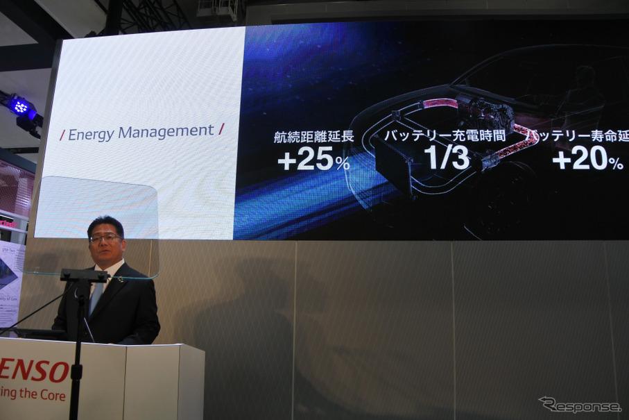 デンソー有馬社長「24時間体制でソフトウェア開発力を強化」…東京モーターショー2019