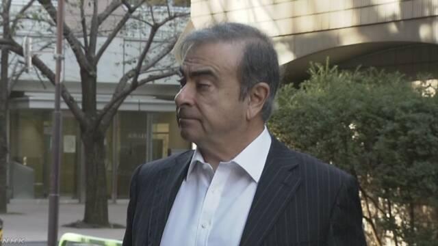 ゴーン元会長逮捕からまもなく1年 国際捜査の全容判明