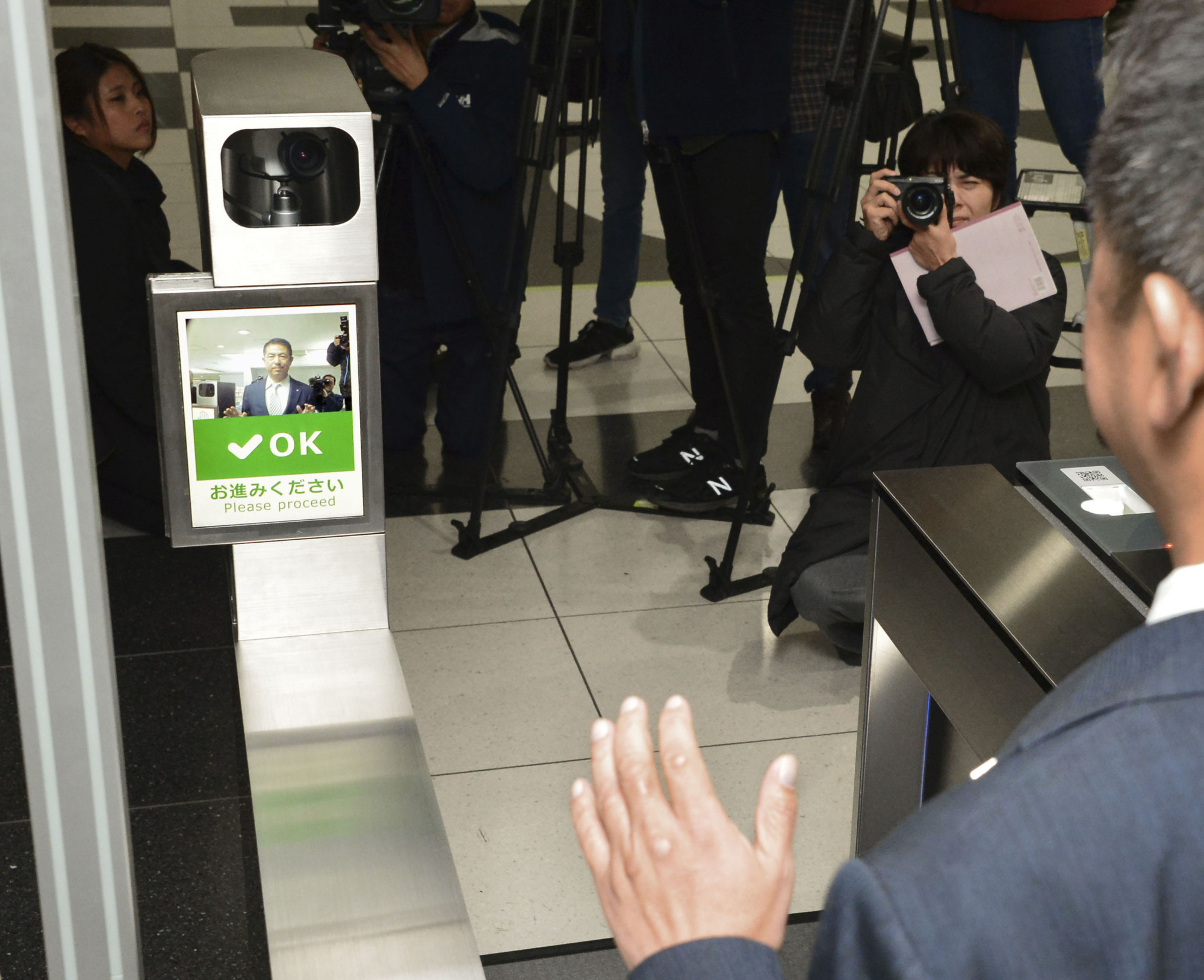 Osaka Metro unveils ticket gate with facial recognition tech