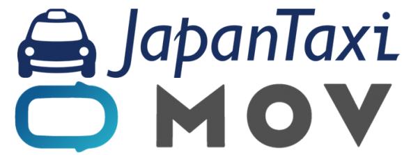 タクシー配車サービスのJapanTaxiがDeNAのMOVを吸収、DeNAはJapanTaxiの共同筆頭株主に