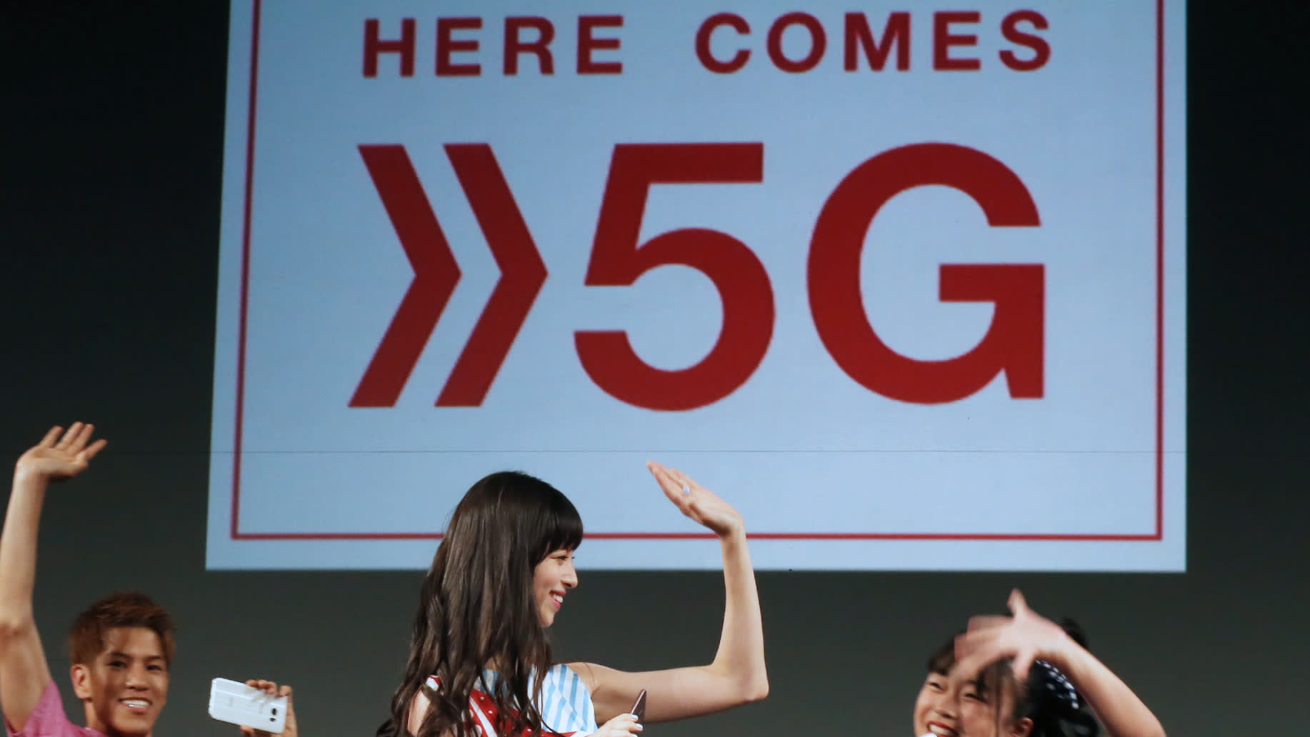 Gov't to aid companies to develop next generation of 5G