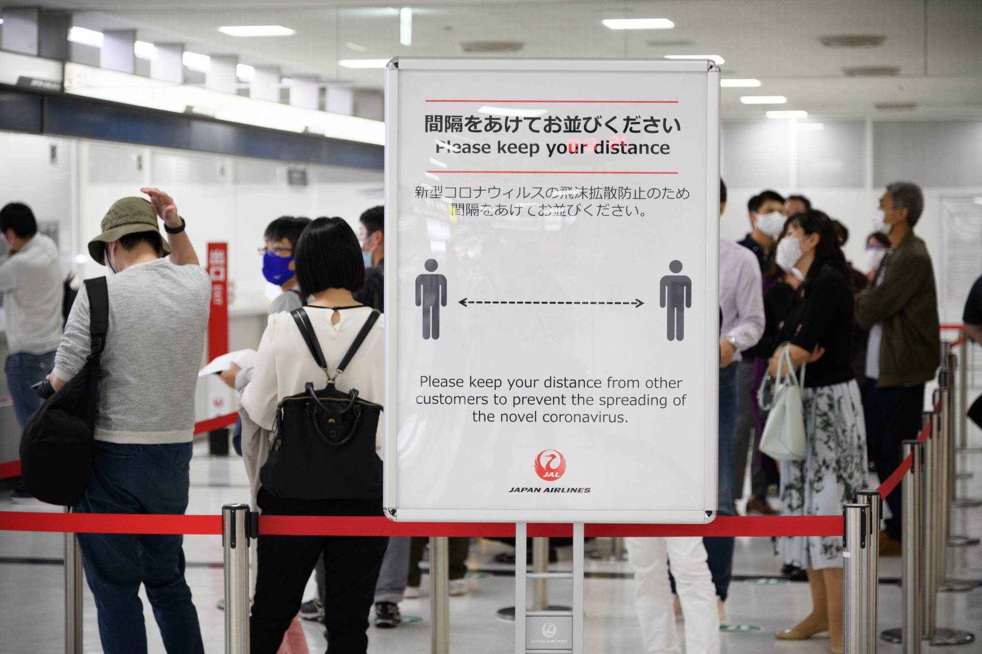 Seeking entry to Japan? Here's what you need to know