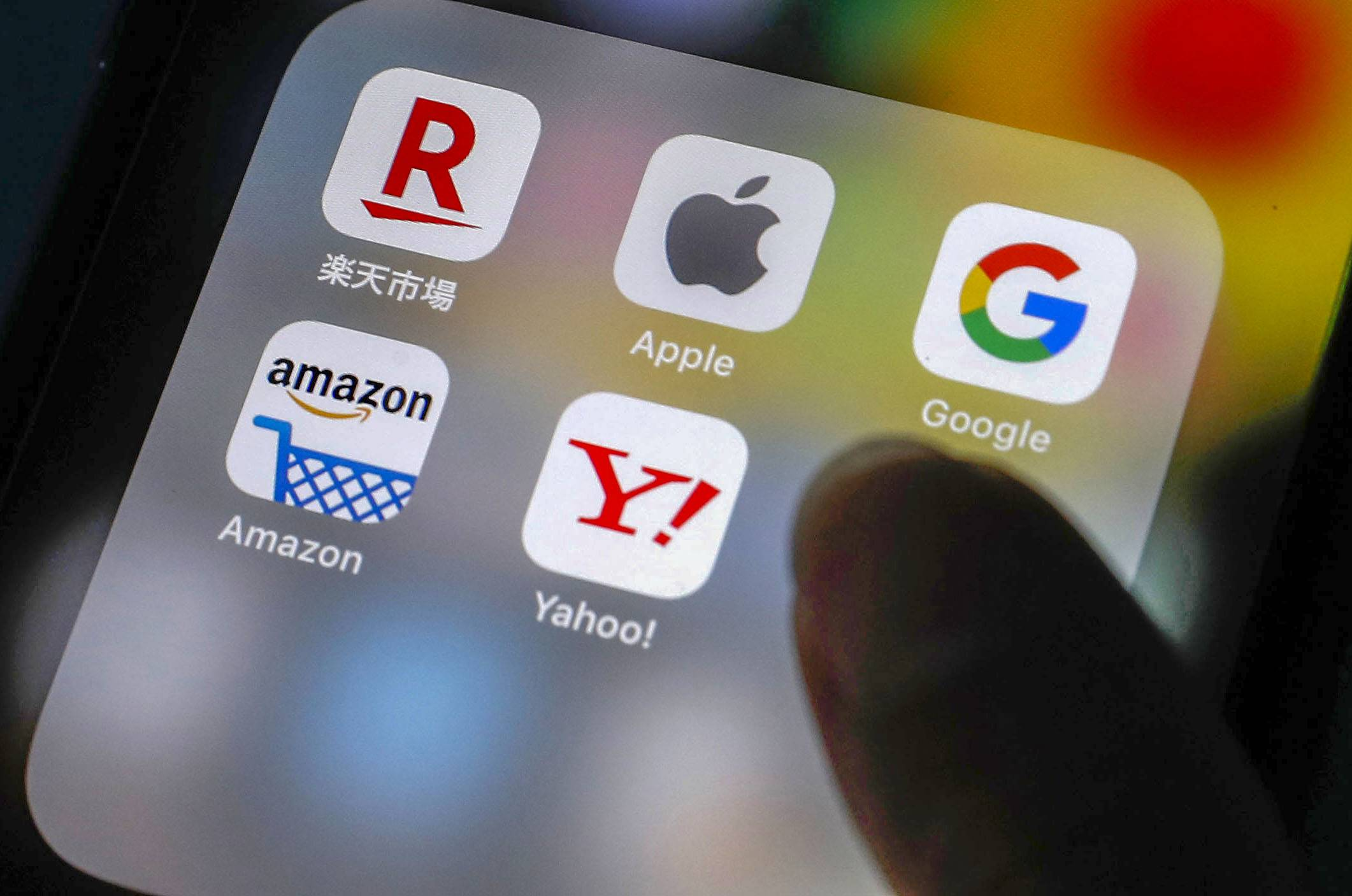 Japan's new law regulating tech giants' commerce platforms takes effect